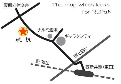 rupan map